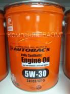 Autobacs Fully Synthetic 5w-30 SN/CF/GF-5 20л. Вязкость 5W-30, синтетическое