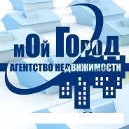 Онлайн договоры по сделкам с недвижимостью любой сложности