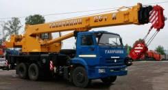 Галичанин КС-55713-1В-4. Автокран Галичанин 25 тонн, 25 000кг., 28,00м.