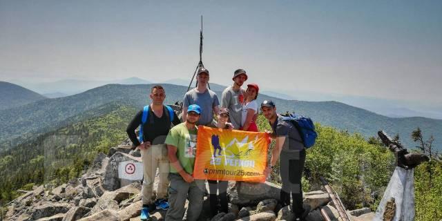 22 июля ! Восхождение на гору Пидан!