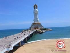 Санья. Пляжный отдых. Отдохни на жарких пляжах о. Хайнань! Снижение цены на ближайшие даты!
