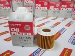 Фильтр масляный Nitto O-119 Toyota: ISIS ZGM15W, 2ZR-FAE Japan