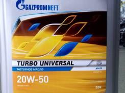 Газпромнефть. Вязкость 20W-50, минеральное