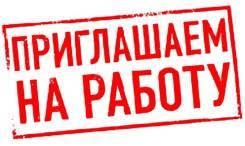 """Охранник. ЗАО """"Камея"""". Улица Курляндская 46"""