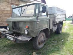 САЗ. Продам ГАЗ 33511 самосвал, 5 000куб. см., 5 000кг., 4x4