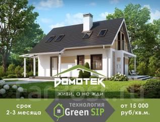 Дом из СИП-панелей от СК Домотек