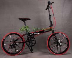 """22"""" Велосипед складной алюминий 11кг! на рост 130см -180см iRide"""