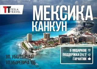 Мексика. Канкун. Пляжный отдых. Пляжный отдых в Мексике, Канкун.