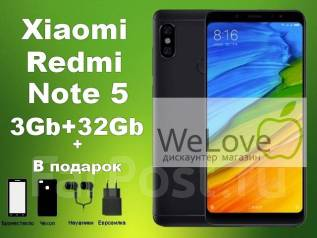 Xiaomi Redmi Note 5. Новый, 32 Гб