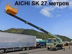 Hino Ranger. , автовышка Aichi SK27, 27 метров, 6 630куб. см., 27м. Под заказ