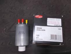 Фильтр топлива DELPHI HDF-925 Rexton HDF925