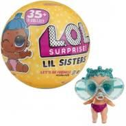 """Кукла сюрприз """"LOL Lil Sisters"""""""