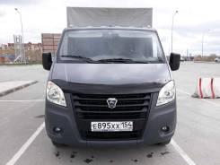 ГАЗ ГАЗель Next. Газель некст A21R32 удлинённая ТОРГ, 2 800куб. см., 1 500кг.
