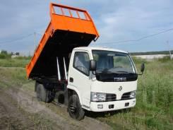 Гуран. Продается грузовик самосвал, 2 700куб. см., 3 500кг.