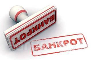 "Банкротство физических лиц ""под ключ"""