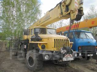 Урал. Продается Автокран, 25 000кг.
