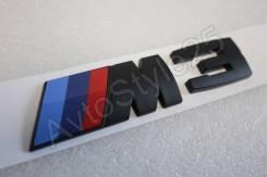 Логотипы. BMW M3, E90 BMW 3-Series, F30, E90, E92, E91, E93, F31 Двигатели: N13B16, N54B30, N55B30, B38B15, N47D20, M57D30TU2, B47D20, N52B25, N53B30...