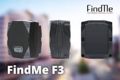 FindMe F3 -третье поколение поискового GPS/Глонасс маяка. Под заказ