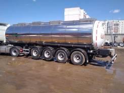 Foxtank. Новый ппц Пищевой 27,5м3 Фокстанк 4 оси