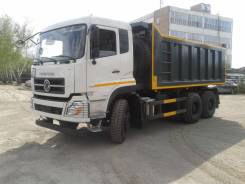 Dongfeng. Самосвал Dong Feng DFH3330A80, 6х4, Evro V, 8 900 куб. см., 25 000 кг.