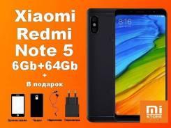 Xiaomi Redmi Note 5 Pro. Новый, 64 Гб
