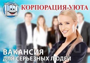 Дизайнер мебели. ООО Корпорация Уюта. Проспект Партизанский 19