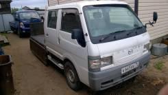 Mazda Bongo Brawny. Продается грузовик , 2 000куб. см., 1 500кг.