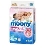 Moony. 0-5кг кг 30шт