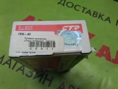 Рулевой наконечник, CEN43, 3100000011