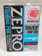 Idemitsu Zepro. Вязкость 0W-30, синтетическое