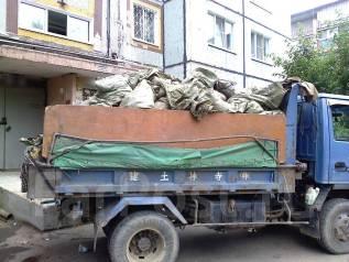 Вывоз мусора снера уголь доставка горбыль на дрова