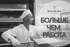 """Пекарь. АО """"Владхлеб"""". Проспект Народный 29"""