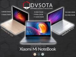 NEW! Большой выбор ноутбуков Xiaomi. В наличии. В магазинах Dvsota.