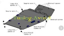 Защита двигателя. Toyota Harrier, ACU30W, ACU35W, GSU30W, GSU31W, GSU35W, GSU36W, MCU30W, MCU31W, MCU35W, MCU36W, MHU38W Ford Kuga Двигатели: 1MZFE, 2...
