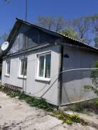 Продается дом в хорошем состоянии. Утесная 1, р-н Григорьевка, площадь дома 51кв.м., скважина, электричество 10 кВт, отопление твердотопливное, от а...