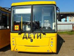 Нефаз 5299. Автобус -11-52 для перевозки детей от официального дилера, В кредит, лизинг. Под заказ