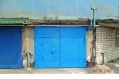 Гаражи капитальные. улица Авраменко 15а, р-н Эгершельд, 26кв.м., электричество, подвал. Вид снаружи