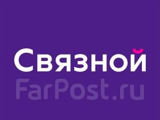 """Продавец-консультант. АО """"Связной Логистика"""". Проспект Океанский 111а"""