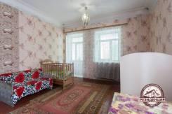 Комната, улица Калинина 29. Ленинский, агентство, 23кв.м.