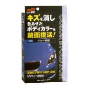 Полироль для кузова цветовосстанавливающий Soft99 Color Evolution Blue для синих, 100 мл 00504
