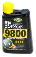 Полироль абразивный 0,5-1 микрона Soft99 Liquid Compound #9800, 300 мл 09145