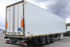 Kogel. S24-4 PurFerro с холодильной установкой Carrier Vector 1350R