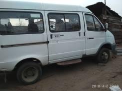 ГАЗ 32212. Продается микроавтобус Газель