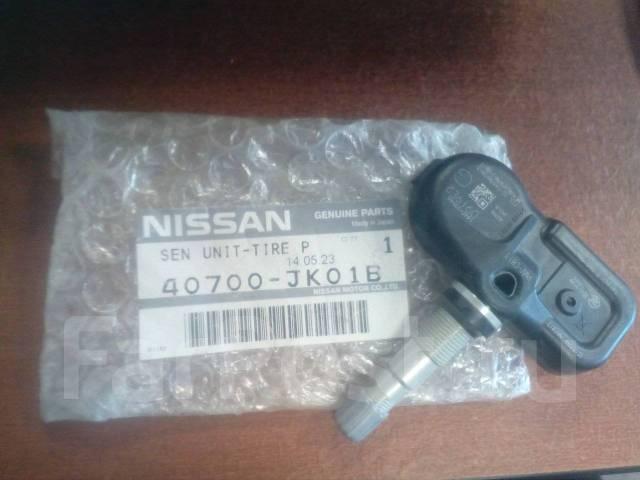 Датчик давления в шинах. Nissan Rogue, S35 Nissan Cube, Z12 Nissan Murano, CZ51, Z51, Z51R Nissan Juke, F15, F15E Двигатели: QR25DE, MR18DE, VQ35DE, M...