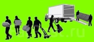 Грузчики-доставка-перевозки