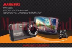 Marubox M260IPS