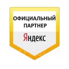 Водитель такси. ИП Анюхина Полина Михайловна. Улица Металлистов 1а