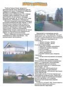 Продам коттедж. р-н Кировский, площадь дома 234кв.м., централизованный водопровод, электричество 4 кВт, отопление электрическое, от частного лица (с...
