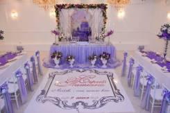 Свадебный зал! Регистрация на Арке! от svadba_banket