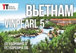 Вьетнам. Нячанг. Пляжный отдых. 14 дней! Роскошный семейный отель Vinpearl 5*! Перелет включен!